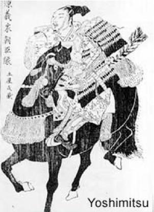 samurai leader