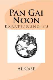 pan gai noon karate kung fu book